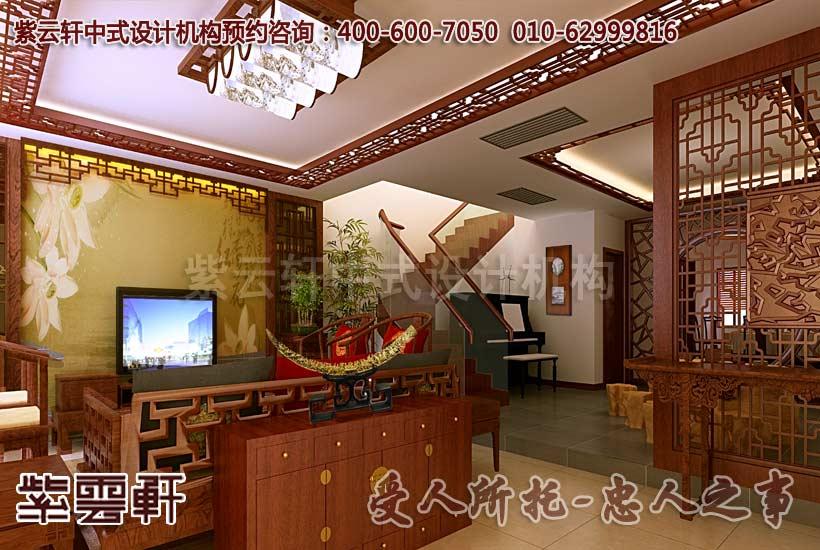 现代中式装饰之客厅