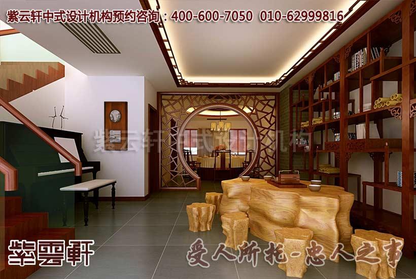 茶艺室-简约中式风格