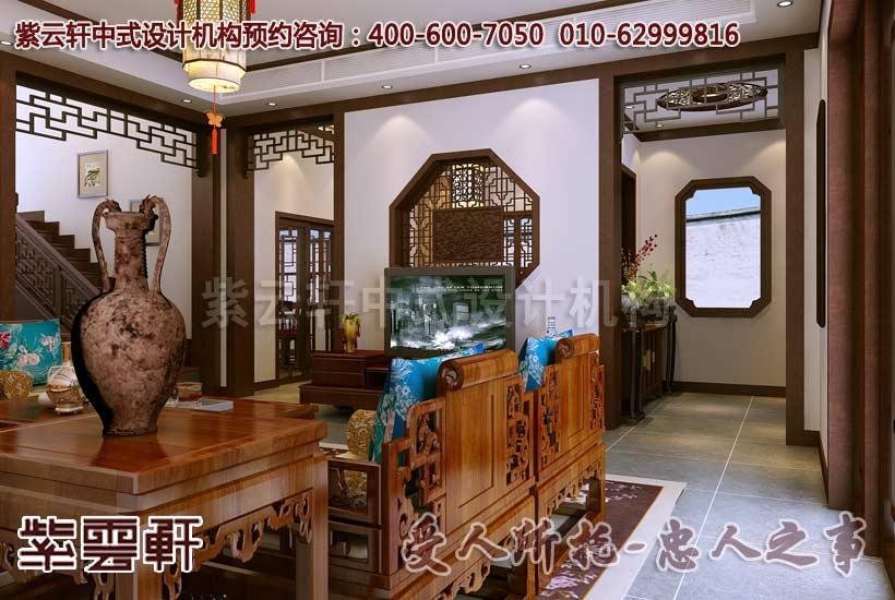 简约古典中式装修客厅