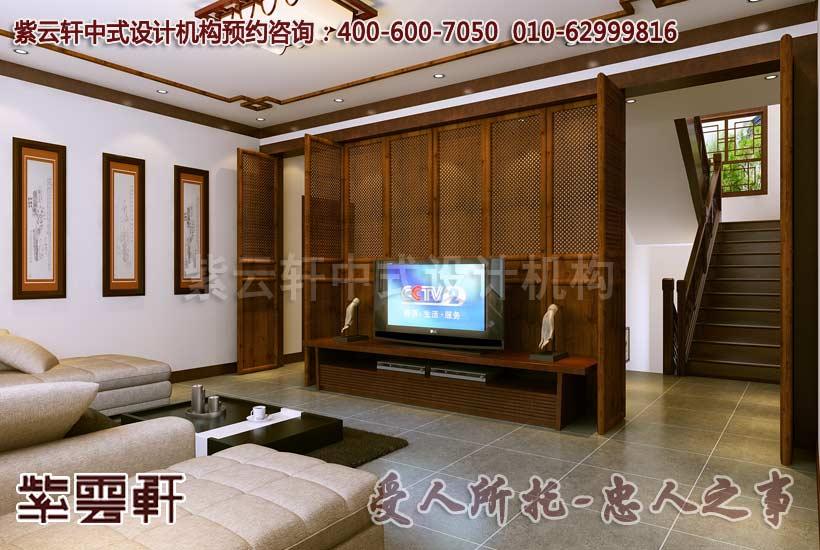 简约中式装修客厅