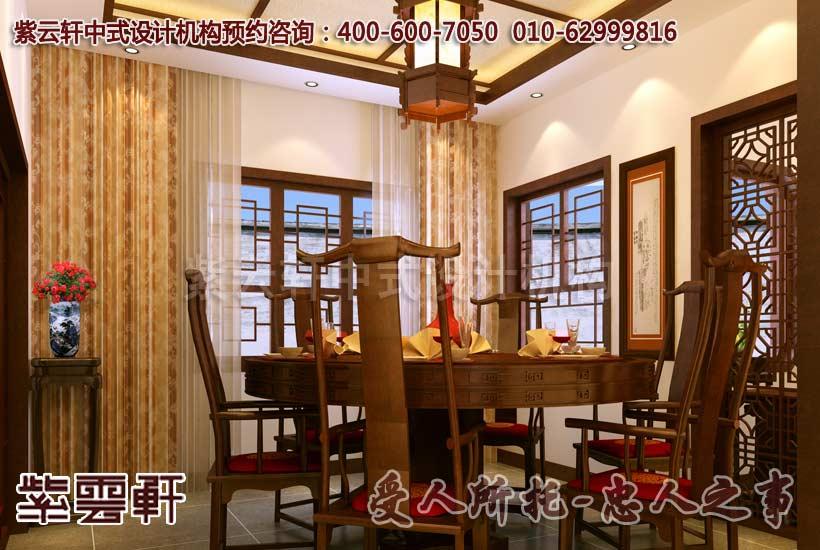 餐厅设计中式风格