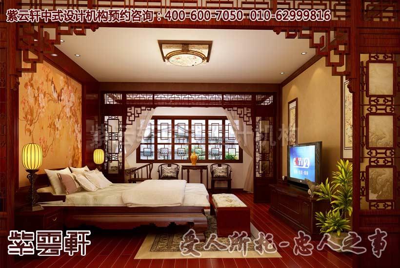 卧室中式装修设计-典雅