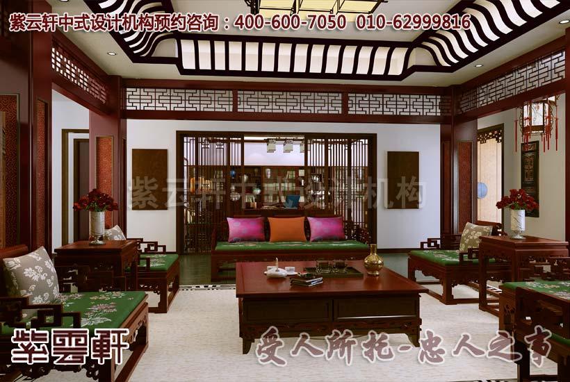客厅中式经典