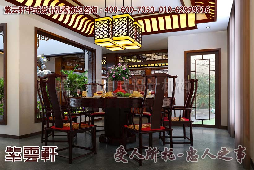 餐厅中式风格装修