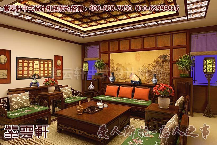 古典中式装修设计之客厅