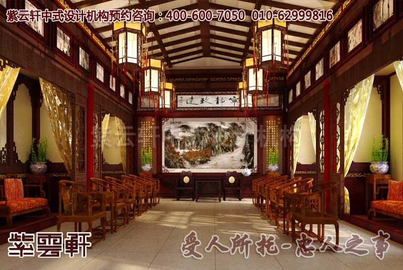 中堂中式设计; 家族会所之中堂;
