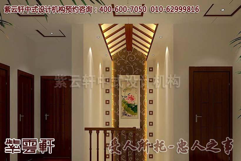 中式风格装修过道