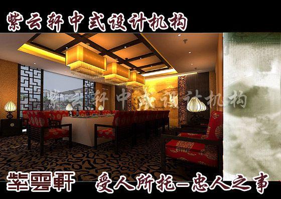 茶馆大包厢设计图片