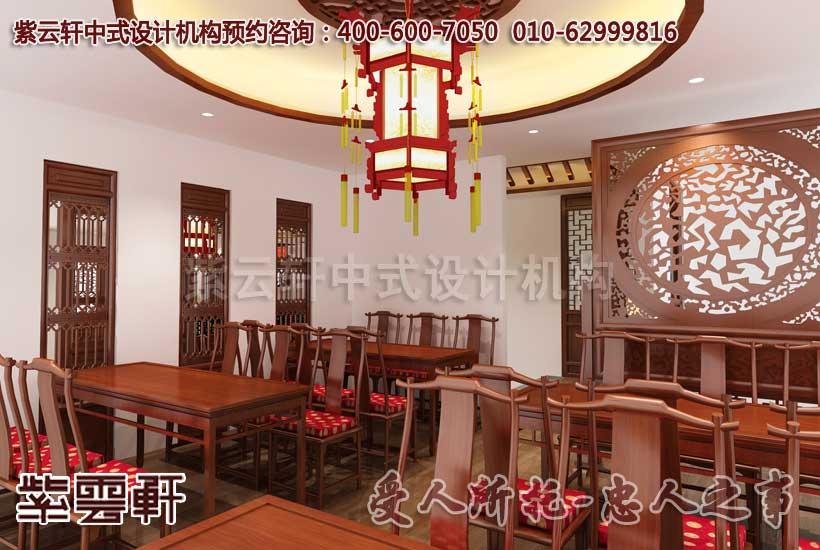 中餐厅设计-散座