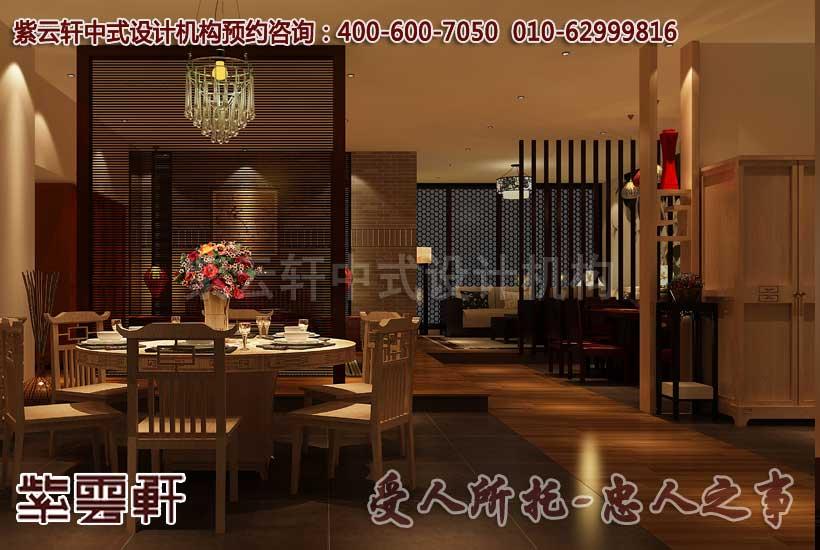 新中式家具展厅设计-餐厅区