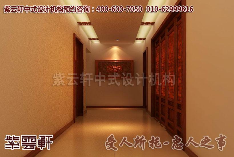 紫云轩西安某客户平层装修简约中式风格装修案例欣赏; 花格过道吊顶图片