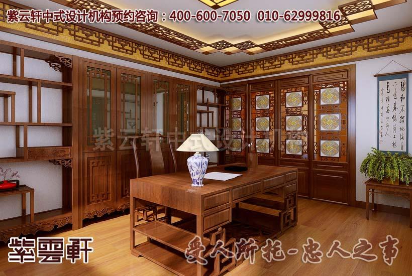 高档装修实景图中展示的中式家具都有什么特点