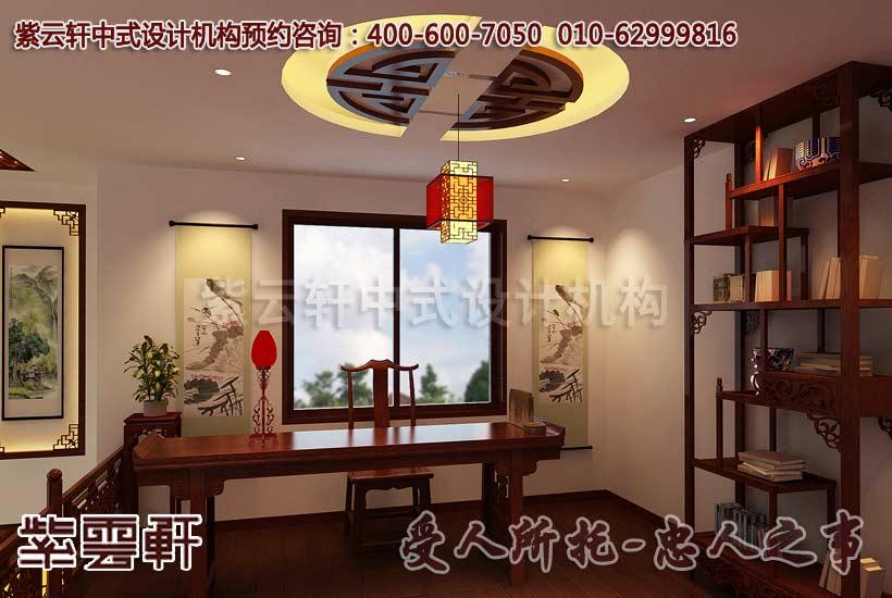 """可以这样说,四合院发展至今也就只有北京还依然保留着它的古韵,这就造成北京成为如今中式装修的聚集地,更是很多高档别墅装修公司的聚集地,紫云轩在北京装修界有着举足轻重的地位,它以""""中式设计与装修""""为风格,为大家提供高档的别墅装修服务。自成立之初,公司就致力于发展中式装修业务,直到如今已然成立了自己的红木加工厂,这是很多中式装修公司都无法比拟的,看过一下案例你就清楚紫云轩是否有资格成为一家高档别墅装修公司了。"""