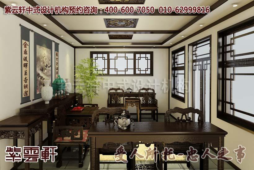 中堂; 中式风格让一切都那么自然—亦庄古典中式别墅图片