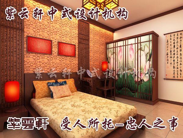 卧室简约中式装修设计