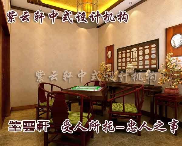 牌室 中式风格装修打造绝美的茶室空间 毛家茶楼