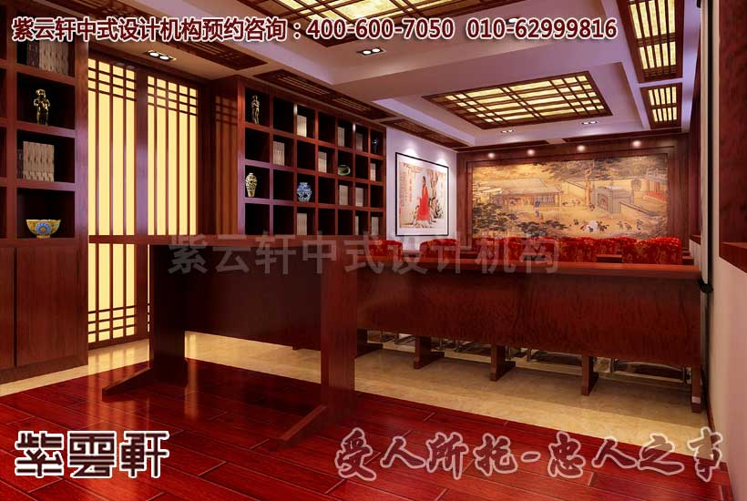 中文化教室