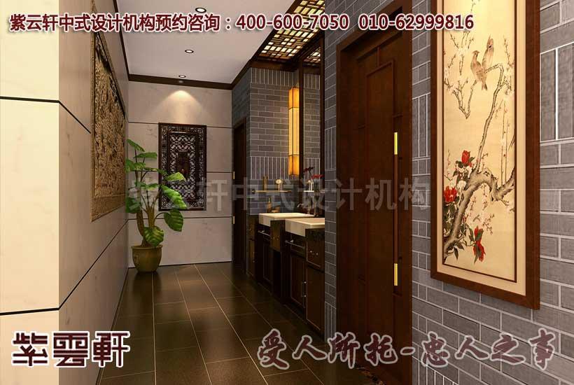 新中式设计装修风格办公室