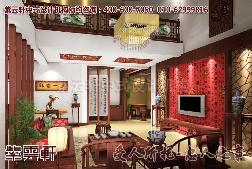 中式平层古典别墅,你所关注的豪华装修图片大全
