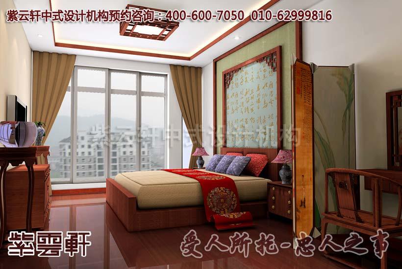 中式平层古典别墅装修中,现代布艺软床,红木中式圈椅与明亮落地窗