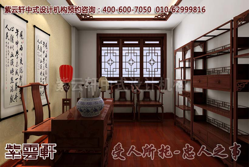 中式风格与精工细作的红木家具会形成满室书香,一堂雅气
