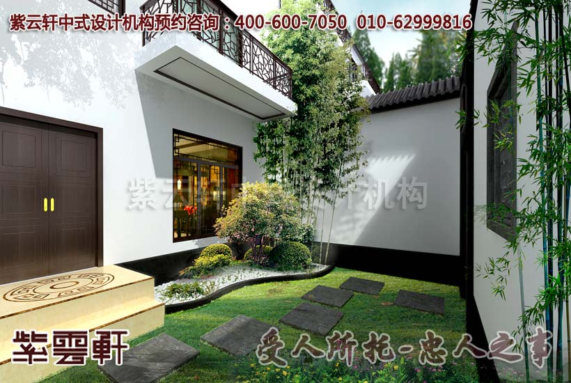 代中式复式别墅装修