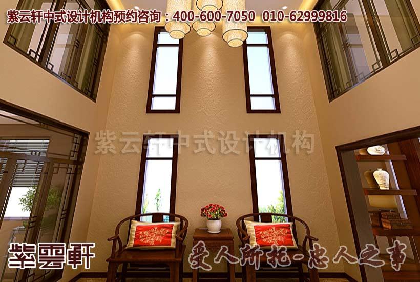 中式复式别墅装修