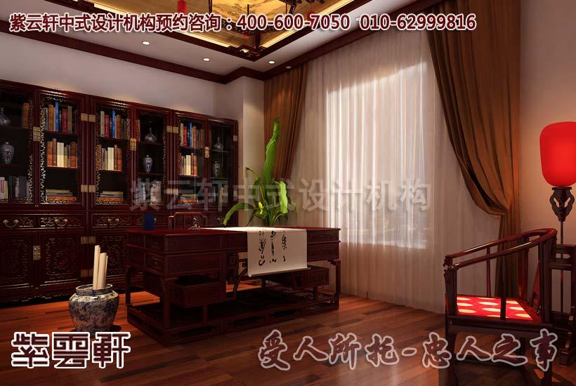中式书房:以中式装修文化承载历史持久厚重