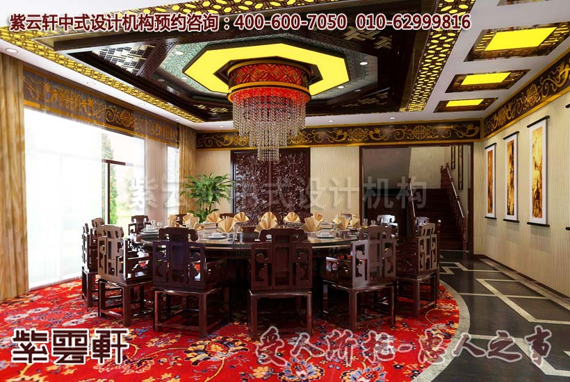 古典中式设计风格别墅装修—融合中国国画艺术图片