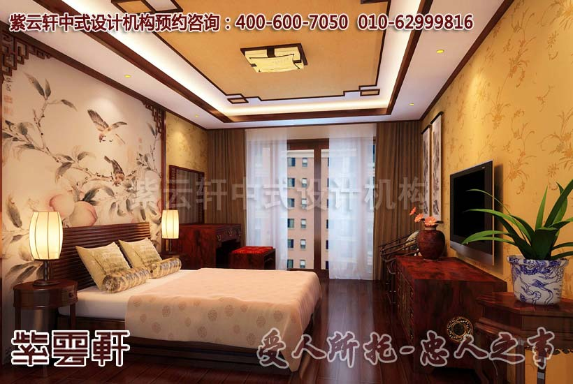 卧室也是走简约范儿,植物元素也带给了设计自然、休闲的中式意境
