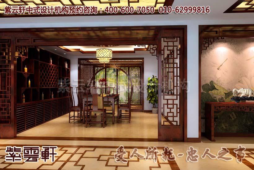 金属色泽的运用在视觉上于实木家具统一了视线,复古宫灯、红色玻璃,在简约的概念中传达着对中国文化的眷恋