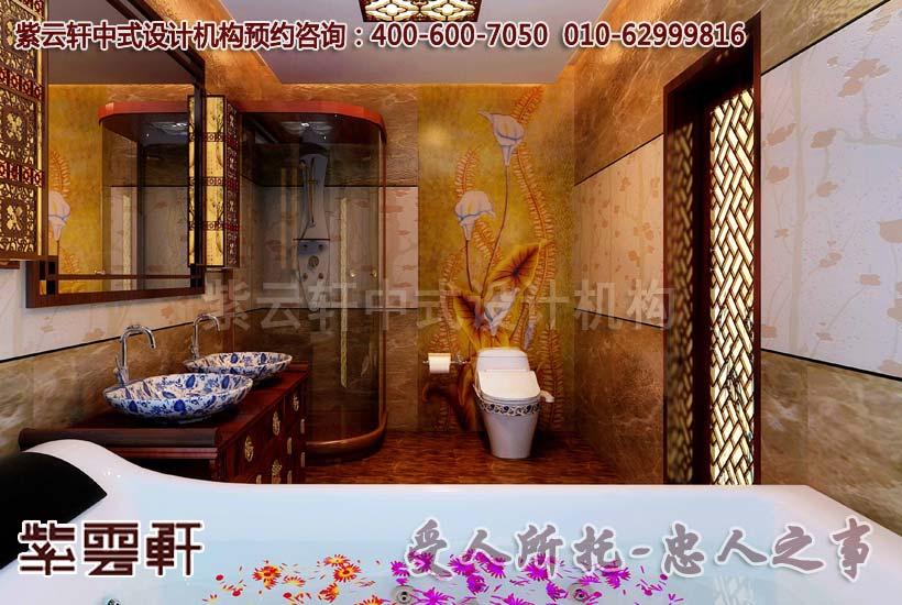 简约古典中式设计之卫生间,让人们的压力彻底的松解
