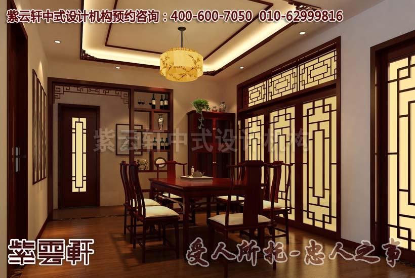 整体色调与家具的搭配非常协调,餐厅都显出浓厚的文化气息