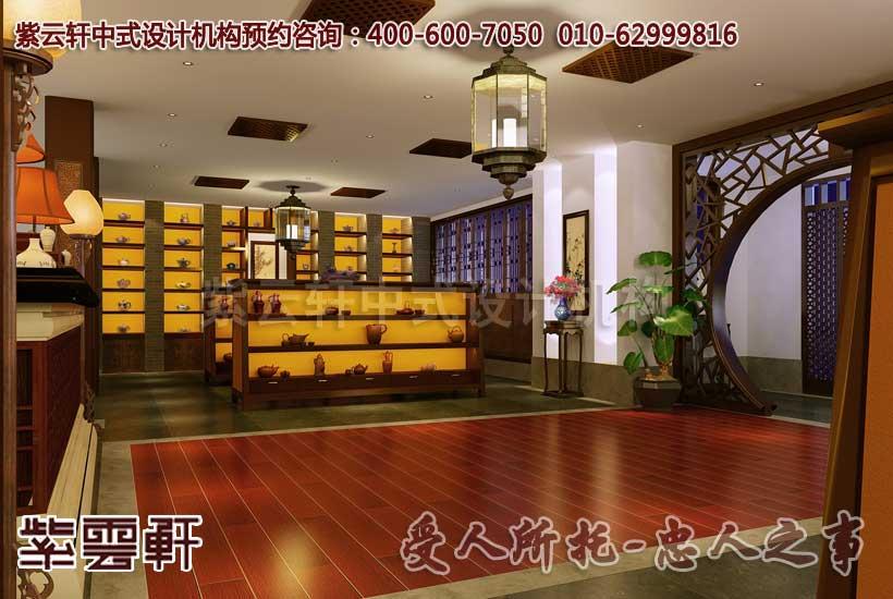 紫云轩高品质设计理念,打造不俗体验
