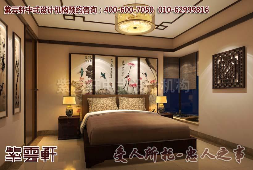新中式古典客房