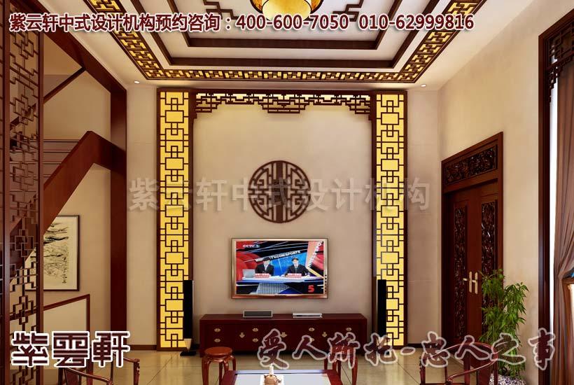 简约中式电视墙