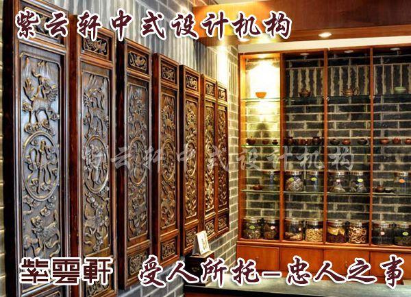 古典中式风格沈阳某茶楼装修赏析 组图高清图片