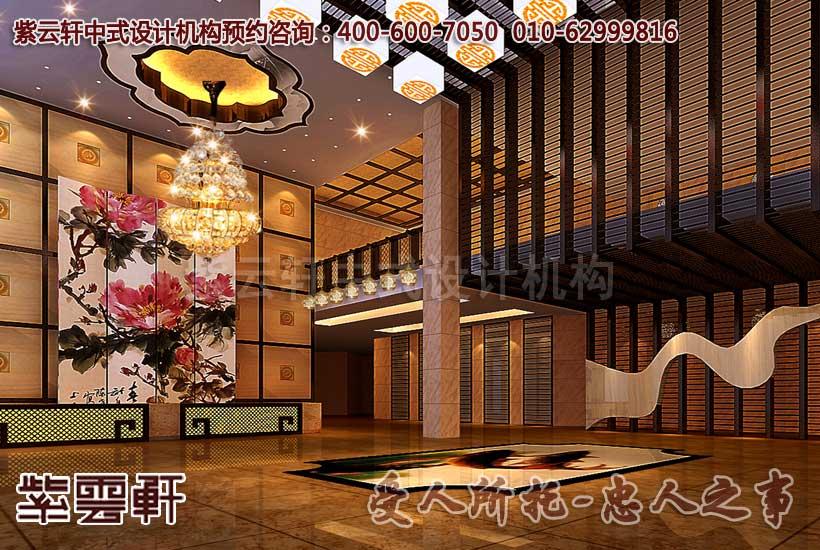 紫云轩新古典酒店案例赏析