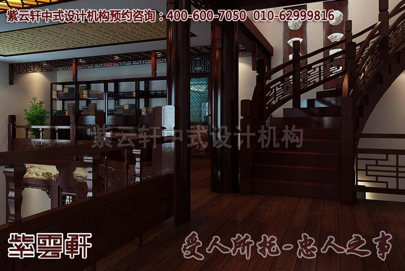 紫云轩古典中式装修案例之二层回廊