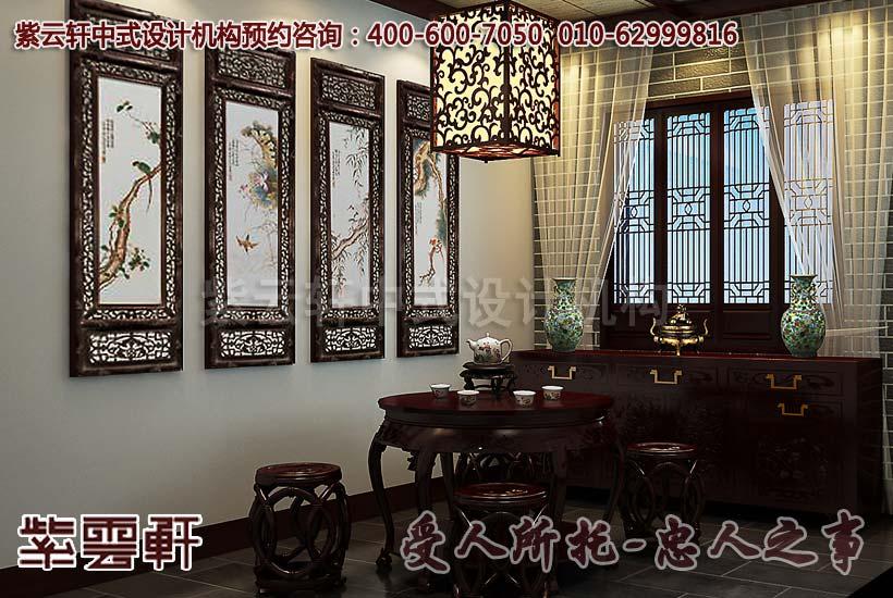 紫云轩古典中式装修案例-古典的审美情趣与审美追求