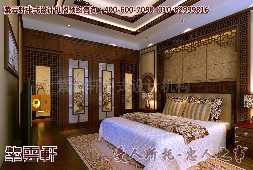 紫云轩现代中式装修案例赏析--主卧