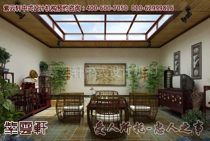 紫云轩简约中式设计--休闲露台