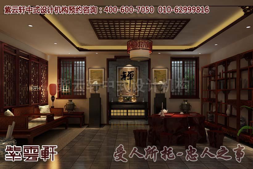 紫云轩简约中式设计--珍品阁