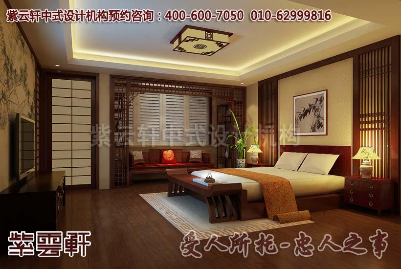 紫云轩简约中式设计--卧室