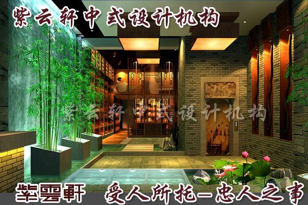 紫云轩中式装修茶楼案例赏析