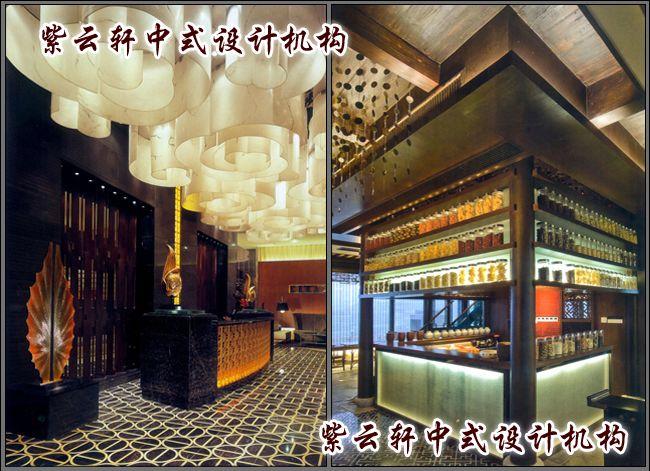 中式会所装修的相得益彰