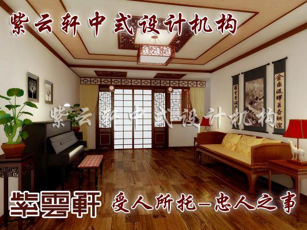 中式木饰面勾缝吊顶