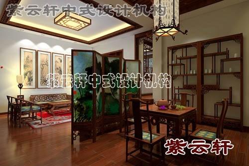 夹岸风儿的中式风格屏风抚柳帘_紫云轩中式装修设计