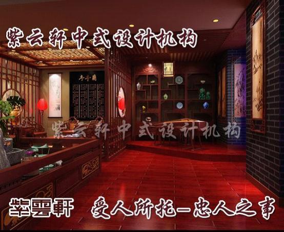 中式茶楼效果图