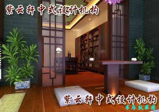 美国室内设计浅色调书房新中式